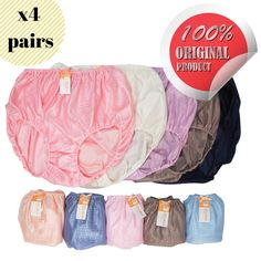 Nylons, Panty Design, Vintage Style, Vintage Fashion, Pretty Lingerie, Unisex, Lingerie Collection, Briefs, Underwear