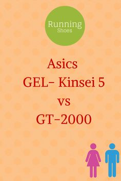 asics gel kayano 18 vs 20