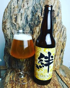 """From Fuggles & Warlock Craftworks in collaboration with Britannia Brewing in Richmond comes their """"Kizuna Pineapple Sour"""". For the full review click on the link below.   https://wp.me/p2vssO-eH0"""