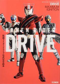 13 Best Kamen Rider Protodrive images in 2019   Kamen rider