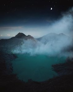 As the moon complements the stars, as the stars compliment the nights sky and as the smoke compliments the volcanoes you can compliment me…