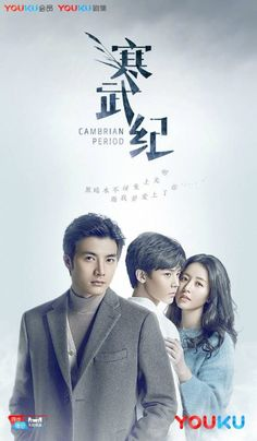 Watch Cambrian Period 2017 English Subtitle is a Chinese Drama Tang Yin is a simple and kind hearted girl who is full of hope for the future She sets foot to a southern island but...