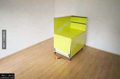 這個箱子看起來很普通,可是當你繼續看下去後你不可能不感到震驚的! - boMb01