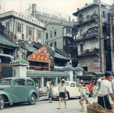 1960s | 文武廟 Man Mo Temple (literally literature/words and martial (arts) )