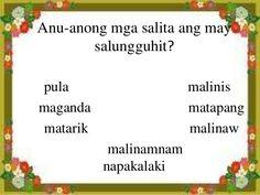 Pang uri ppt Teaching Kindergarten, Numbers, Printables, Print Templates