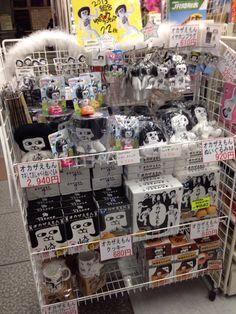 2014年1月30日。JR岡崎駅のベルマート岡崎