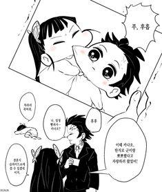 Anime Ai, Anime Angel, Anime Demon, Otaku Anime, Anime Chibi, Anime Naruto, Kawaii Anime, Anime Guys, Manga Anime