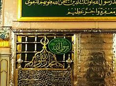 Prophet Muhammad's (SAW) tomb. #Madinah. ❤️