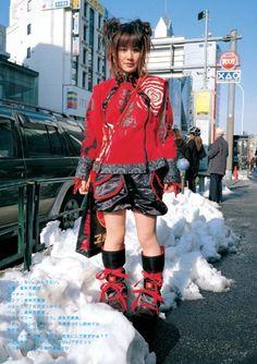 FuckYeahFRUiTS Asian Street Style, Tokyo Street Style, Vintage Street Fashion, Japanese Street Fashion, Fruits Magazine, Cool Outfits, Fashion Outfits, Harajuku Fashion, Runway Fashion