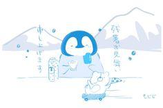 Cute Penguins, Rilakkuma, Cute Art, Enchanted, Cute Animals, Kawaii, My Favorite Things, Cats, Places