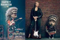 Sing 2016, Scarlett Johansson Movies, Sing Movie, Twilight Sparkle Equestria Girl, Illumination Entertainment, Black Widow Scarlett, Songs To Sing, Good Movies, Russia