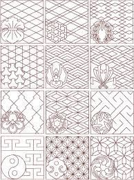 Japanese Embroidery Tiger Advanced Embroidery Designs - Sashiko Set II - would make a great design Hand Embroidery Patterns, Embroidery Art, Cross Stitch Embroidery, Machine Embroidery Designs, Quilt Patterns, Embroidery Supplies, Embroidery Needles, Embroidery Scissors, Simple Embroidery