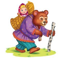 Teacher Cartoon, Ankle Tattoos, Tigger, Bowser, Illustrators, Disney Characters, Fictional Characters, Fairytail, Short Stories