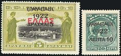 Complete set of 58 values (9 partial sets),m. (Hellas 398/455).