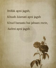 15 Touching Shayaris That Try To Make Sense Of This Journey Called Life# Shyari Quotes, Hindi Quotes On Life, True Quotes, Words Quotes, Poetry Quotes, Quotes On Life Journey, Hindi Shayari Life, Hindi Shayari Gulzar, Sayari Hindi