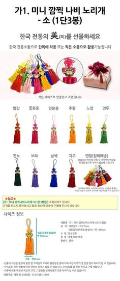 Norigae Korean drama Women Traditional cloth Hanbok bag Accessary beautiful1Pcs