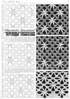 Häkelmuster Openwork - crochet pattern - Duplet 57 - agulhasfashion2 - Picasa Web Albums