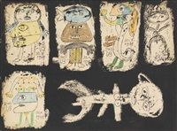 Six personnages by Victor Brauner