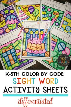 Need a quick birthday gift for a student that promotes literacy? Your students will love these differentiated no-prep color by code sight word worksheets.  Keep your students engaged as they master their Dolch and Fry sight words with these engaging printables. Perfect for celebrating a student's birthday in your class, morning work, literacy centers, RTI, inside recess activities, fast finishers, the completion of standardized testing, etc. #sightwords #dolchsightwords #frysightwords #wordwork