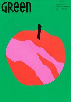 Zenji Funabashi on Behance Graphic Design Illustration, Graphic Art, Illustration Art, Book Design, Design Art, Book Cover Design, Fruit Logo, Funny Art, Design Reference