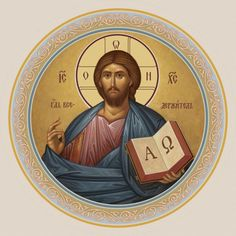 Christ The Pantokrator Pictures Of Jesus Christ, Images Of Christ, Religious Images, Religious Icons, Religious Art, Christian Drawings, Christian Art, Christ Pantocrator, Greek Icons