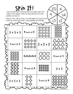 Arrays Mini Unit ($3) task cards, practice pages, anchor chart, and assessment