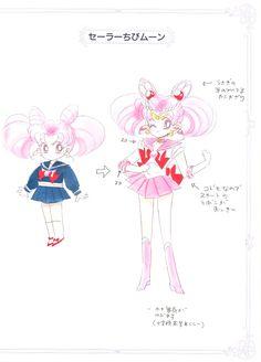 """ちびうさ/セーラーちびムーンのキャラクターデザイン character design sheet for Chibiusa / Sailor Chibi Moon from """"Sailor Moon"""" series by Naoko Takeuchi"""