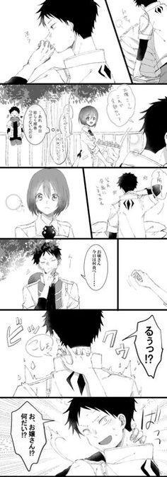 オビ白 くすぐり Manga, Anime, Movie Posters, Manga Anime, Film Poster, Manga Comics, Cartoon Movies, Anime Music, Animation