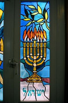 menorah stained glassing synagogue - Pesquisa Google