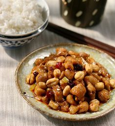 Kung Pao Chicken(Gong Bao Chicken)_Chicken Recipes_China Food Menu - best chinese food and chinese recipes