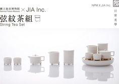博客來-[JIA Inc.X 國立故宮博物館聯名款]弦紋茶組–茶葉罐