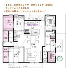 Japanese Architecture, House Layouts, Home Goods, Floor Plans, Flooring, How To Plan, Room, Home Decor, Instagram