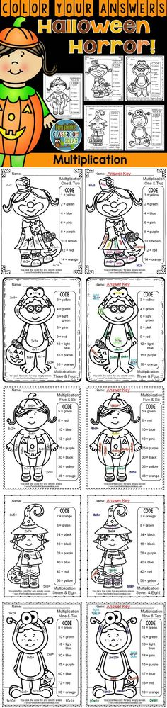 Five Color By Code Halloween Multiplication Color Your Answers Worksheets with Answer Keys Included. Adorable, Non-Scary Kids in Halloween Costumes Theme. Multiplication Halloween Fun - Color Your Answers Printables for some Math Fun in your classroom! This math resource includes:FIVE No Prep Printables that can be used for your math center, small group, RTI pull out, seat work, substitute days or homework, 5 answer keys included too!Terrific for an Emergency Sub Tub or Homework!