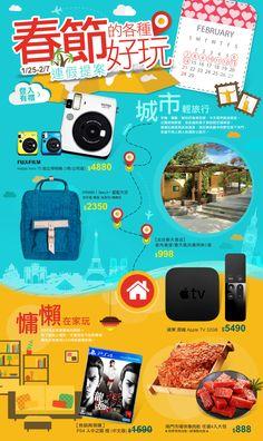 Instax Mini 70, Fujifilm Instax Mini, Web Banner, Apple Tv, Edm, Design, Poster, Billboard