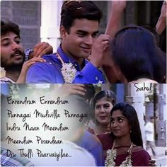 Sakthi Love Song Quotes, Love Songs Lyrics, Cool Lyrics, Best Love Quotes, Film Quotes, Sad Quotes, Movie Songs, Movie Scene, Future Husband Quotes