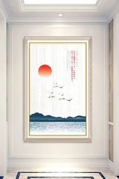 New Chinese style simple landscape porch decorative painting Clear Business Cards, Wedding Stage Design, Ramadan Kareem Vector, Deer Illustration, Minimalist Landscape, Minimalist Business Cards, Halloween Backgrounds, New Chinese, Party Poster