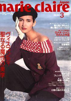 Gail Elliott by Sacha - Marie Claire Japan 1988 90s Fashion, Fashion Brand, Fashion Magazine Cover, Magazine Covers, Coven, Jean Paul Gaultier, Marie Claire, Creative Director, Supermodels