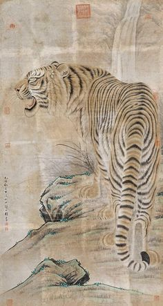 Zou Yigui (鄒一桂) ,  虎