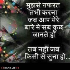 sukh dukh quotes pain dard dukh quotes in hindi with images quotes hindi anmol vachan