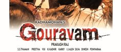 Gouravam Review,Gouravam Movie Review,Gouravam Rating,Gouravam movie rating,Telugu Review, Rating,Gouravam Telugu Movie Review,Gouravam Telugu Movie R