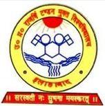 UPRTOU Results 2013 Allahabad Exams for BEd BA BLIS MLIS BCA | Best Students Portal