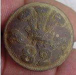 82nd Foot Brass Button found near Niagara Street, Welland, Ontario, Canada