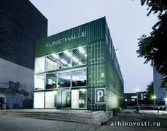 Культурный центр Platoon Kunsthalle открыл свои двери для посетителей в июле 2012 года в Берлине, Германия. Проект этого особенного экспериментального пространства для творчества талантливых членов сообщества PLATOON network был разработан дизайнерами местной студии Platoon Cultural Development. Прежде всего, это...