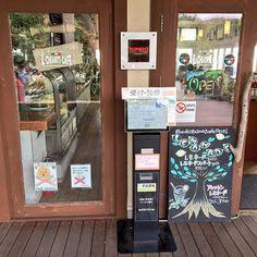 【yuya.iwai】さんのInstagramをピンしています。 《イタリアン🇮🇹🍝🍕 il-chianti cafe #鎌倉#江ノ島#海#旅行#風景#日本#灯台#砂浜#イタリアン#ilchianticafe#動画#展望台#レストラン#イルキャンティカフェ#Kamakura#Enoshima#Sea#Japan#Trip#Landscape#Oceanview#Lighthouse#Beach#tagsforlike#Follow#instagood#Restaurant#Movie#Italian#Observatory》