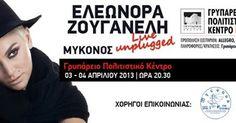 Mykonos, Facebook