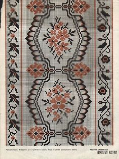 "Украинские узоры. Журнал ""Радянська жинка"", Советская Украина, 1970-1980-е гг. Towel Embroidery, Embroidery Sampler, Beaded Embroidery, Embroidery Designs, Cross Stitch Rose, Cross Stitch Flowers, Cross Stitch Patterns, Palestinian Embroidery, Brick Stitch"