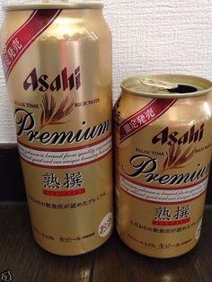 NEW ASAHI Premium Jyukusen Beer Japan Beer can top opened 350ML and 500ML