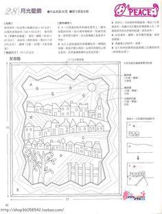 [转载]中文布艺书—《齐藤谣子拼布教室》(五)