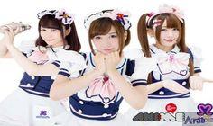 Love Japanese pop culture? Head to Abu…
