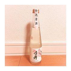 【kahoo_jp】さんのInstagramをピンしています。 《: 今年最後の日本酒はやっぱり茨城県のお酒♡ _ ■月の井酒造  月の井 sakura🌸 甘酸っぱくて飲みやすいー! 甘酒のような香りがふわっと香る そしてボトルに貼ってある桜のシールが可愛い🌸 _ 今年は日本酒に限らず色々飲みました。 来年も懲りずに色々飲みます。 適当な感想しか載せてないけど(笑) このアカウント見てくれてる人のお酒選びの参考になればいいなぁ _ #酒納め #日本酒 #月の井酒造 #月の井 #月の井sakura #sakura #桜 #pink #発泡 #発泡清酒 #甘口 #香り #甘酒 #🌸 #美味 #幸せ #日本酒女子 #甘酸っぱい #sake #Japanesesake #japon #yum #茨城 #大洗 #Sparkling #スパークリング #スパークリング日本酒》